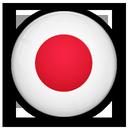 1480441136_Flag_of_Japan