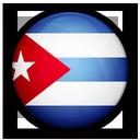1480441247_Flag_of_Cuba